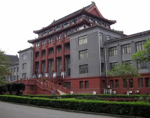 重庆市护士学校乘车路线怎么走