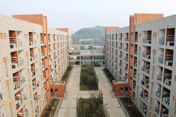 重庆职高学校哪里好