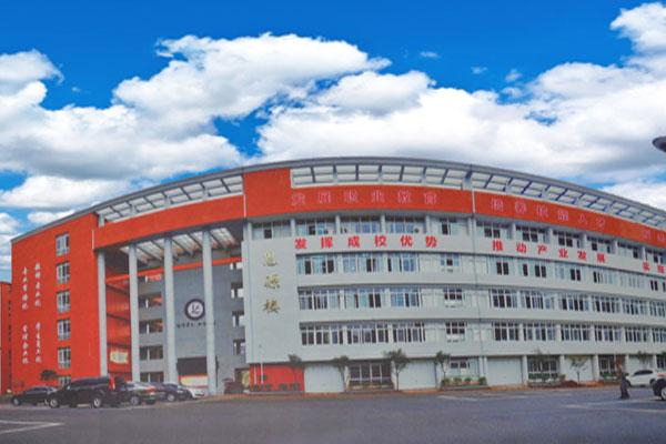 四川省鄰水縣職業中學2020年招生計劃