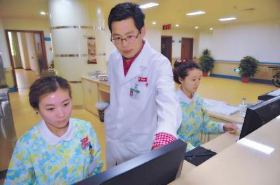 乐山医药科技学院就业模式