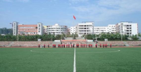 重庆市3+2职高学校排名公立
