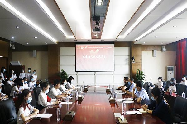 重慶建筑科技職業學院校團委組織召開疫情防控返鄉大學生志愿者表彰會