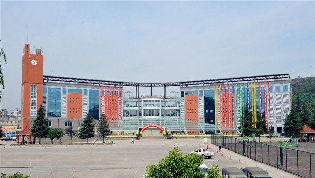 貴州首鋼水鋼技師學院地址