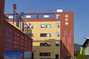 贵州首钢水钢技师学院地址