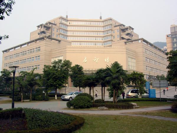 重慶市農業學校有高鐵專業嗎