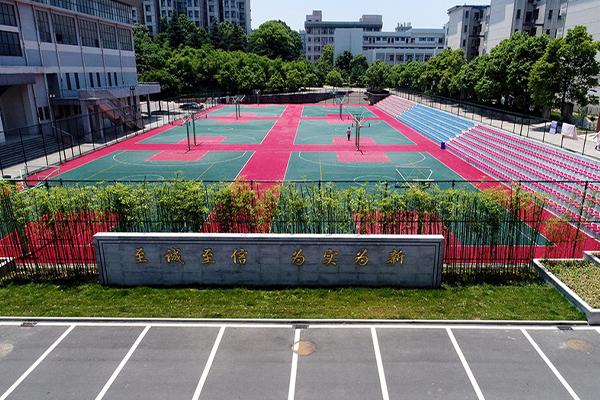 湖南工商大学继续教育学院报名条件